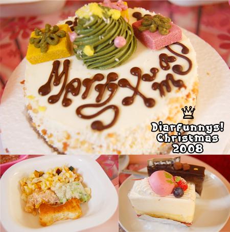 Cake_20081224.jpg