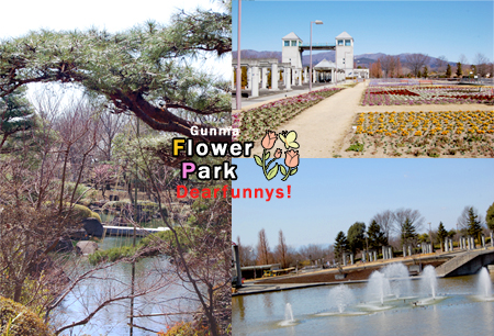 FlowerPark8_20090315.jpg