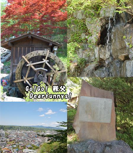 chichibu1_20090423.jpg