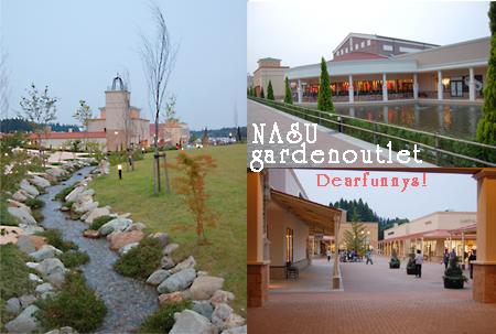 gardenoutlet1_20090627.jpg