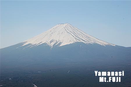 mountain1_20090410.jpg