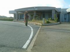 コミュニティ施設