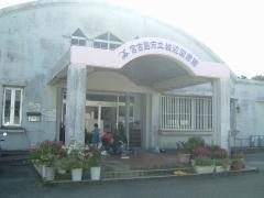 宮古島市立城辺図書館