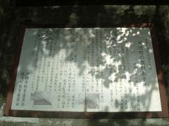 友利あま井3