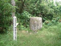 野原の霊石