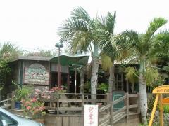 ガーデンレストラン シギラ