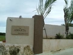 アマルタ 入り口
