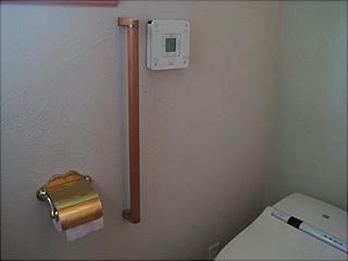 1020手すり1階トイレ