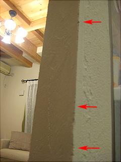 1101アール下の壁シンク側