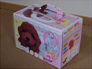 1224犬箱