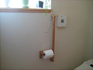 0715トイレ