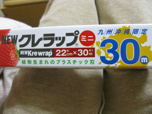 IMG_7301.jpg