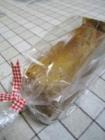1126柿のパウンドケーキ