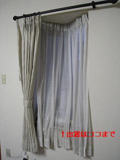 1218カーテン01