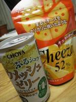 0622ウメッシュ&チーズ