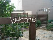 0627Welcome02