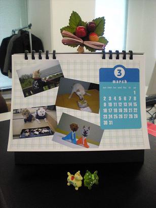 とうふちゃんカレンダー