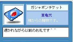 080905002.jpg