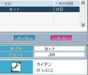 0812230000-2.jpg