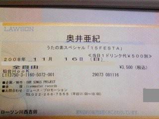 okuiaki-1-2.jpg