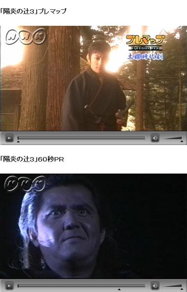 山本さんと力殿っっ!!