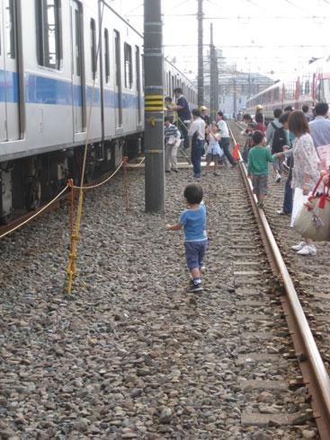 20081018_02.jpg