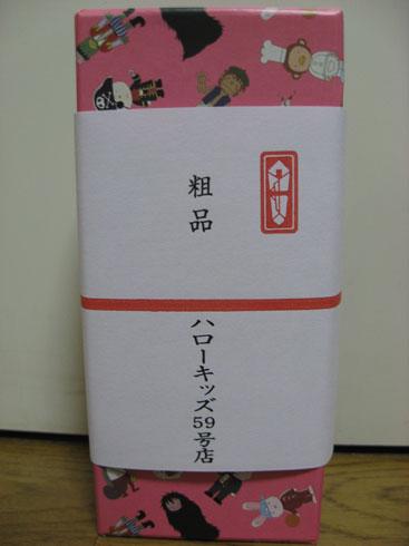 20081023_01.jpg