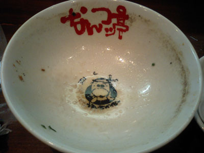20081024_04.jpg