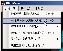 VMDView_06