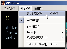 VMDView_08