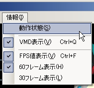 VMDView_10