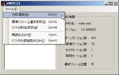 VMDView_13