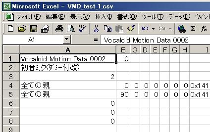 VMD1-1-3