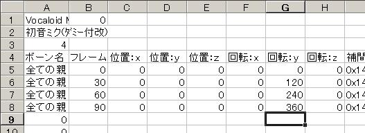 VMD1-1-5