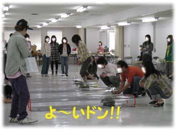 2008.10 kinoko 151a