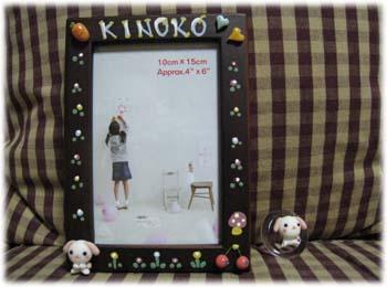 2008.10 kinoko 320a
