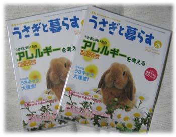 2008.10.23 kinoko 071a