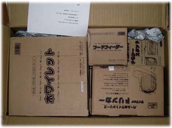 2008.10.23 kinoko 065a