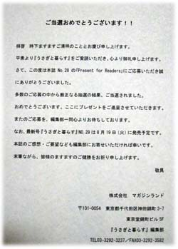 2008.10.23 kinoko 066a