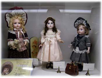 人形の館6