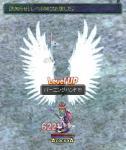 Lv83→84