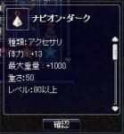 20070219-6.jpg