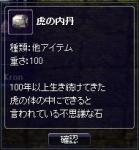 20070318-2.jpg
