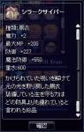 20070917-6.jpg