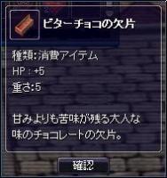 20080210-3.jpg