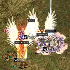 20080220-4.jpg