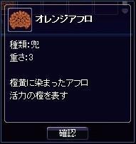 20080511-3.jpg