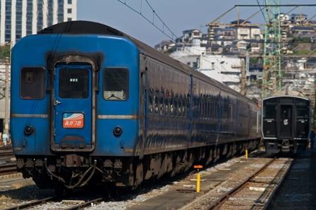 071104-nagasaki-akatukiPC-3-j.jpg