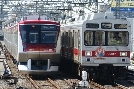 080214-hutako60009000-2-w.jpg
