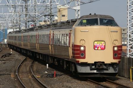 080302-ichikawa-kh183-j.jpg